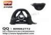 Engine Mount:50841-ST0-N10